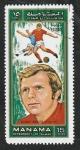 de Asia - Emiratos Árabes Unidos -  70 - Bobby Moore (Inglaterra)