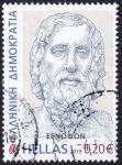 Stamps : Europe : Greece :  Xenophon-Jenofonte