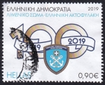 Stamps : Europe : Greece :  centenario Guardacostas