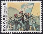 Stamps : Europe : Greece :  revolucionarios en Thériso