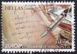 Stamps : Europe : Greece :  redactar una carta