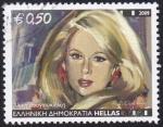 Sellos de Europa - Grecia -  Aliki Vougiouklaki