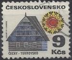Stamps  -  -  Checoslovaquia Usados - Intercambio