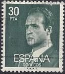 Stamps Spain -  2600 - Juan Carlos I