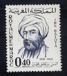 Stamps Africa - Morocco -  Ibn  Batota
