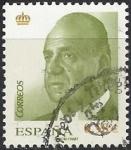 Sellos del Mundo : Europa : España : 4297_Juan Carlos