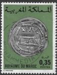 Stamps Morocco -  monedas