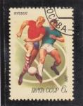 Stamps Russia -  FUTBOL