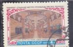 Stamps : Europe : Russia :  ESTACIÓN DE METRO