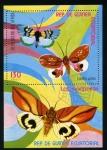 Stamps Equatorial Guinea -  hetelocero de africa