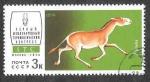 Stamps Russia -  4197 - Fauna de la URSS