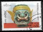 Sellos del Mundo : Asia : Laos : Corona con máscara
