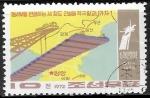 Sellos del Mundo : Asia : Corea_del_norte : Expansión del transporte