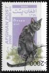 Sellos del Mundo : Asia : Afganistán : Gatos - Felis silvestris catus)