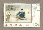 Stamps North Korea -  Nevada en la noche