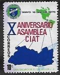Sellos del Mundo : America : El_Salvador : X Aniversario, Asamblea del Centro Interamericano de Administraciones Tributarias