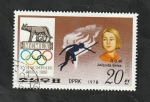 de Asia - Corea del norte -  1501M - Jolanda Balas, atletismo
