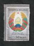 Sellos del Mundo : Europa : Bielorrusia : 954 - Escudo de armas