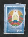 Sellos del Mundo : Europa : Bielorrusia : 955 - Escudo de armas