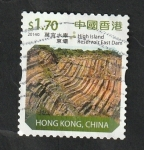 Sellos del Mundo : Asia : Hong_Kong : 1738 -  Columnas basálticas en el embalse de la Isla Alta