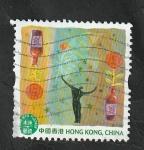 Sellos del Mundo : Asia : Hong_Kong : 1689 - Celebraciones