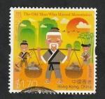 Sellos del Mundo : Asia : Hong_Kong : 1802 - Cuento para niños