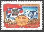 Sellos del Mundo : Europa : Rusia :  5303 - LX Aniversario de las Repúblicas Soviéticas