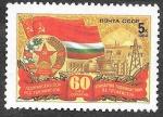 Sellos del Mundo : Europa : Rusia :  5304 - LX Aniversario de las Repúblicas Soviéticas