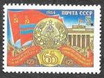 Sellos del Mundo : Europa : Rusia :  5306 - LX Aniversario de las Repúblicas Soviéticas