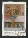 sello : Europa : Rusia : 5450 - Pintura de V.V. Chcherbakow