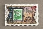 Stamps North Korea -  40 Aniv. de emisión sellos en DPR