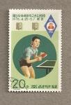 Stamps North Korea -  Campeonatos asiáticos de ping-pong
