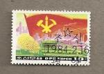 Stamps North Korea -  Partido  de los trabajadores coreanos