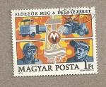Sellos de Europa - Hungría -  Emblema de los sindicatos