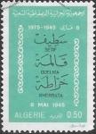 Stamps Algeria -  XXXº matanzas IIGM