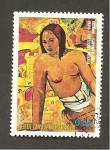 Stamps Equatorial Guinea -  CAMBIADO DM