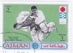 Stamps United Arab Emirates -  OLIMPIADA
