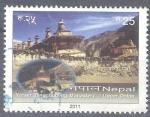 Sellos del Mundo : Asia : Nepal : monasterio upper dolpa RESERVADO
