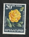 Sellos del Mundo : Europa : Bulgaria :  2931 - Rosa