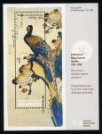 Stamps Oceania - Micronesia -  a la memoria de hirohito