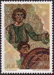 Stamps : Europe : Yugoslavia :  Gamzigrado-Romuliana – Palacio de Galerio