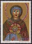 Stamps : Europe : Yugoslavia :  Conjunto episcopal de la basílica eufrasiana en el centro histórico de Poreč