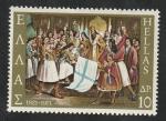 Stamps : Europe : Greece :  1043 - 150 Anivº de la guerra de la independencia