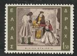 Sellos del Mundo : Europa : Grecia :  856 - 150 años de Philiki Hetairia, sociedad de griegos en el extranjero
