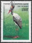 Sellos del Mundo : Africa : Chad :  aves
