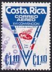 Sellos del Mundo : America : Costa_Rica : XVI Convención FRAGAP