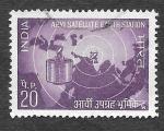 Sellos del Mundo : Asia : India :  551 - Estación Terrena Satelital Arvi