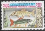 Sellos del Mundo : Asia : Camboya : peces