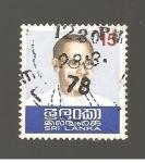 sello : Asia : Sri_Lanka : INTERCAMBIO