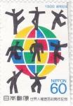 Sellos del Mundo : Asia : Japón : deportes